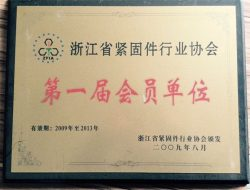 Certificiranje